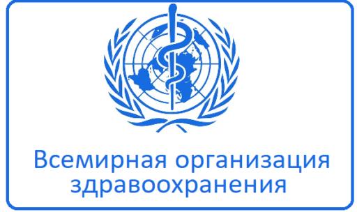 ВОЗ заявляет, что в настоящее время в мире 70 вакцин-кандидатов от COVID-19