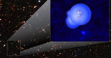 Астрономы нашли самую дальнюю галактику