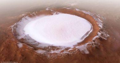 кратер Королева
