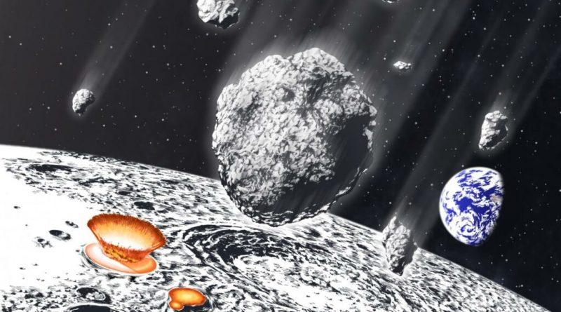 Астероидный дождь