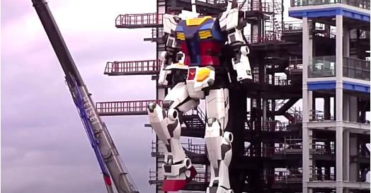 Большой робот