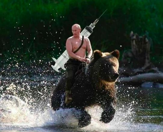 Путин Вакцина