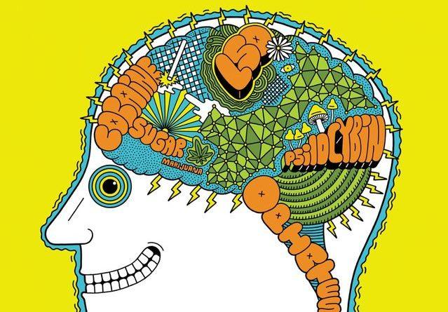 мозг наркотики